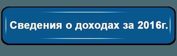 СКАЧАТЬ_ПЕРЕЙТИ