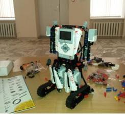 робот 7