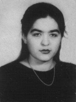 Эржибова Фатима Александровна