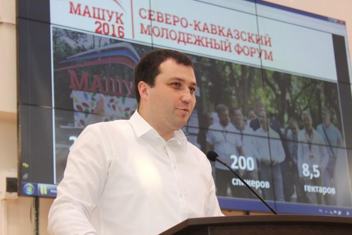 """Предмашук """"Машук-2016"""""""