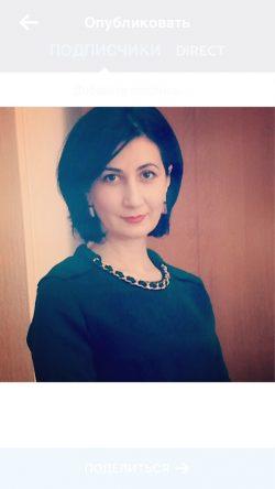 Малкарова Рахима Хизировна