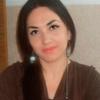 Маршенкулова Елена Руслановна