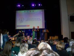 II Всероссийский форум педагогических колледжей в городе – герое Волгоград