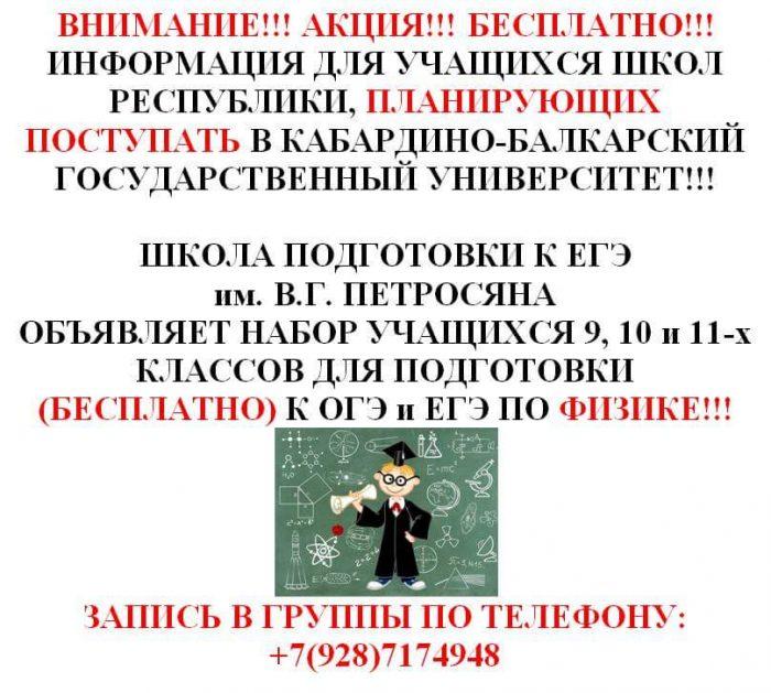 fb_img_1479911547300