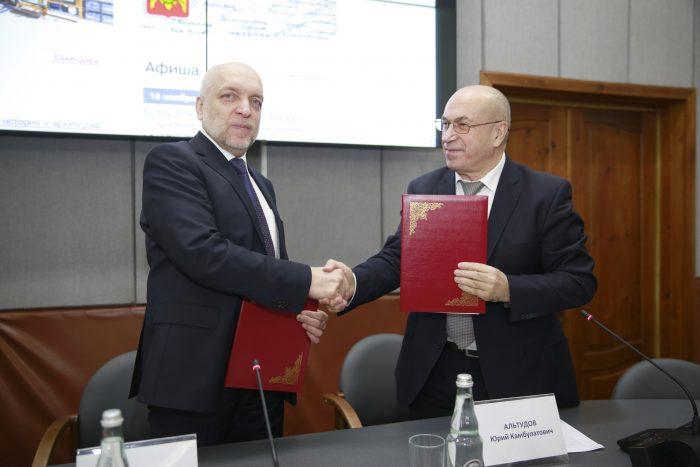 15 ноября в зале заседаний ученого совета КБГУ было заключено соглашение о сотрудничестве между университетом и Президентской библиотекой им. Б. Н. Ельцина.