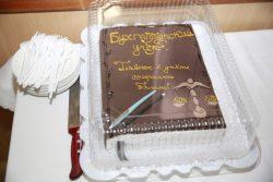 В КБГУ прошел студенческий КВН, посвященный Дню бухгалтера