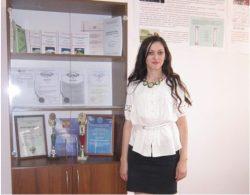 Карданова Юлия Леонидовна
