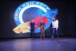 В КБГУ прошла долгожданная зимняя игра КВН