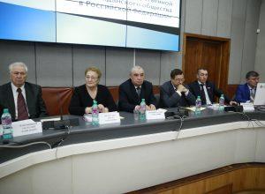 В КБГУ прошёл форум, приуроченный ко Дню юриста