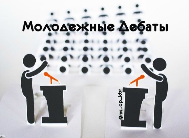 debaty