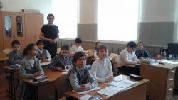 Педагогический институт в сетевом образовательном взаимодействии КБР