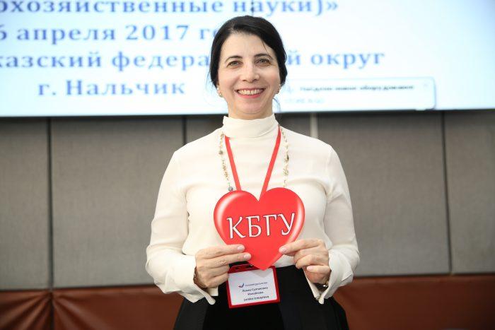 Директор ФБГУ «Росаккредагентство» Лемка Измайлова