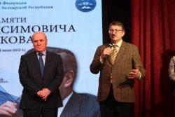 В КБГУ прошел вечер памяти Евгения Примакова