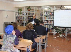 Будущие педагоги КБГУ узнали, как проходит процесс издания книги