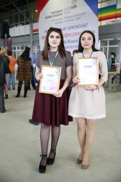 Студенты КБГУ стали призёрами в Региональном чемпионате «Молодые профессионалы (WorldskillsRussia) КБР 2017»
