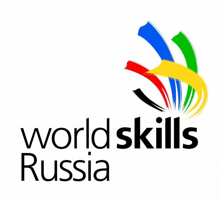 Chempionat-WorldSkills-Russia-v