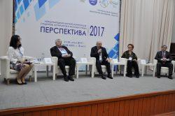 ПЕРСПЕКТИВА-2017