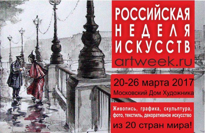 baner-russianartweek
