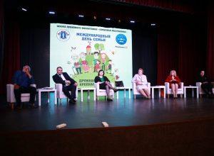 Семейное право обсудили в Творческой мастерской им. А. Н. Сокурова КБГУ