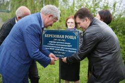 КБГУ и МОУ «СОШ № 20» г. о. Нальчик заложили березовую аллею дружбы