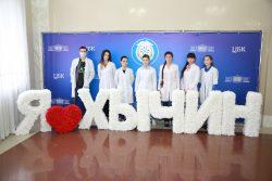 В университете праздновали «День балкарского хычина»