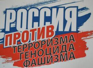 """Фестиваль социальных видеороликов """"Я против экстремизма"""""""