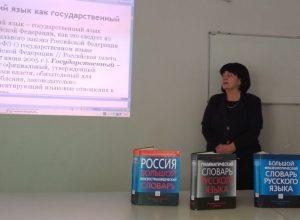 В Институте повышения квалификации и профессиональной переподготовки КБГУ открылась новая программа