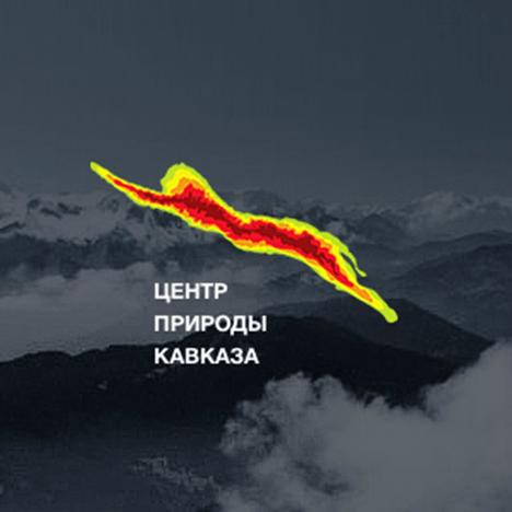 Центр природы кавказа