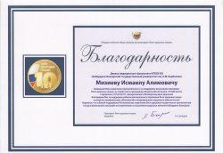bladarnosty_0035142413