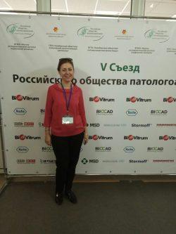 Челябинск5