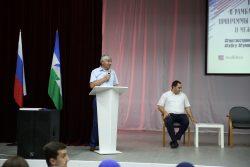 В КБГУ проходит тренинг-интенсив «Профилактика межнационального и межрелигиозного экстремизма»