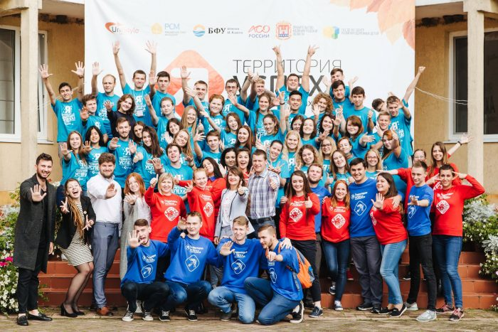 Студент ИПП и ФСО КБГУ на Открытом общеобразовательном проекте «Территория успеха» в Калининграде