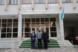 КБГУ посетил советник Президента РФ по вопросам изменения климата
