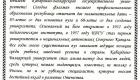 Алакаев А