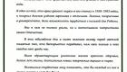 Клевцов М М