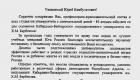 глава респ Адыгея Кумпилов М К
