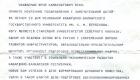 ректор СКГГТА Кочкаров Р М
