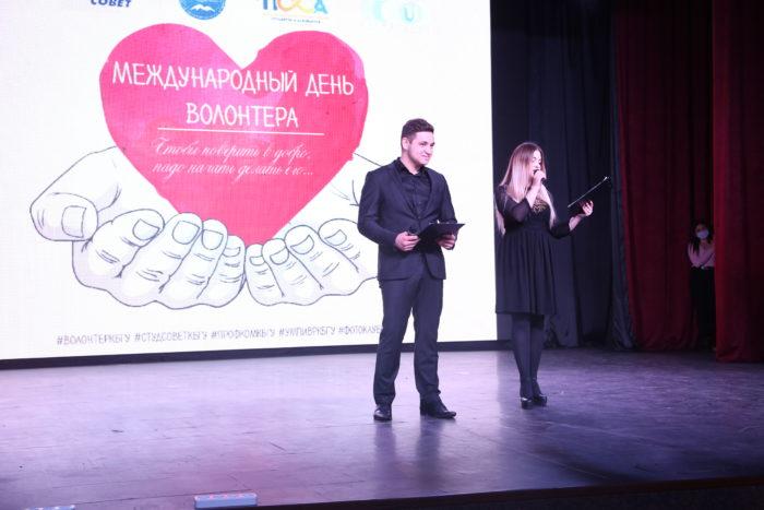 Пять лет волонтёрской организации КБГУ. Лучшим волонтёром университета стала студентка 2-го курса ИИФиСМИ