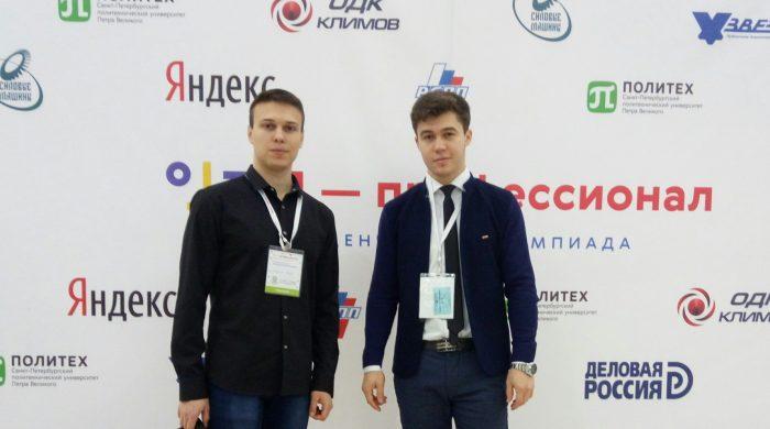 Студенты КБГУ отличились на всероссийской олимпиаде