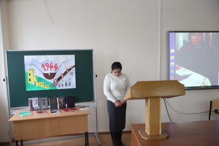 В КБГУ вспоминали трагические страницы истории балкарского народа