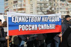 """""""Россия в моем сердце"""""""