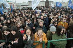 Студенты за Путина