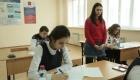Победителям - баллы при поступлении в КБГУ