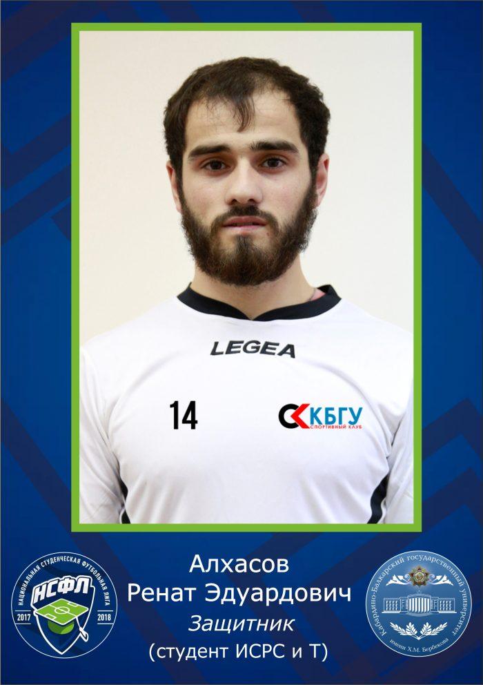 Чемпионы первой группы НСФЛ 2018