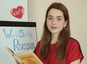 В десятке лучших на WorldSkills Russia 2018