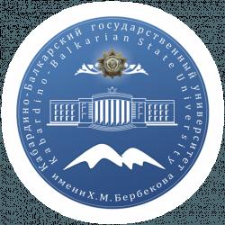 Логотип КБГУ