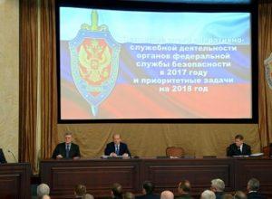Ключевая задача и защита людей. Путин на заседании коллегии ФСБ
