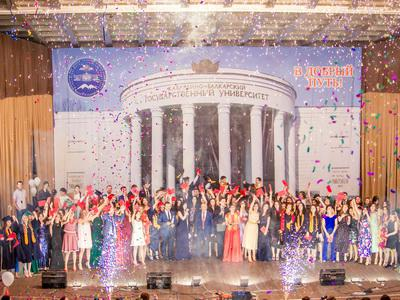 Вручение дипломов в с отличием выпускникам КБГУ 2018 (6 июля в 17.00. Зеленый театр)