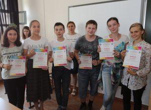 Летняя инфо-школа в КБГУ