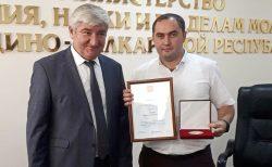В.В. Путин отметил сотрудников КБГУ